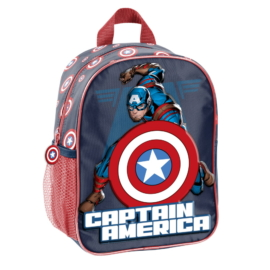Avengers - Bosszúállók - Amerika kapitány hátizsák ovisoknak 3D