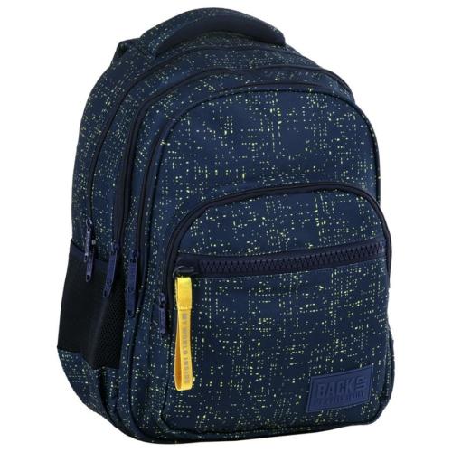 BackUp iskolatáska, hátizsák - 4 rekeszes - Sötétkék (PLB2M46)