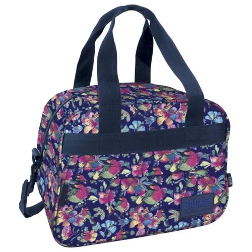 BackUp sporttáska - Pasztell virágok (TPB1A4)