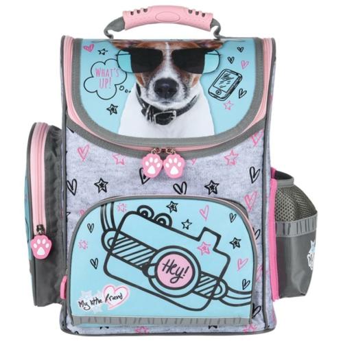 My little friend ergonomikus iskolatáska - Dog