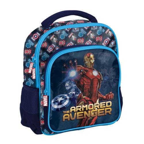 Avengers - Bosszúállók kisméretű hátizsák - The Armored Avenger (AIN-337)