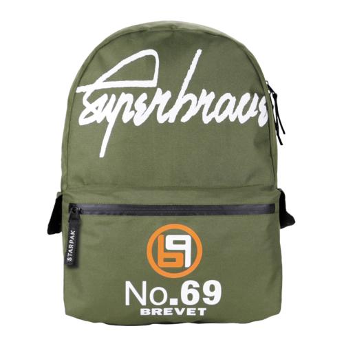 Superbrave iskolatáska, hátizsák - Green (388338)