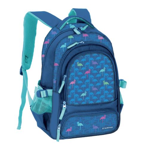 Flamings iskolatáska, hátizsák (396050)