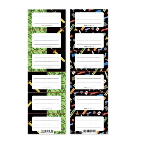 Game Pixel 6 db-os füzetcímke