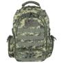 Kép 2/7 - St.Right - Military Digital Como hátizsák, iskolatáska - 4 rekeszes (619526)