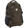 Kép 2/4 - Barna hátizsák, iskolatáska (19-30065BR)